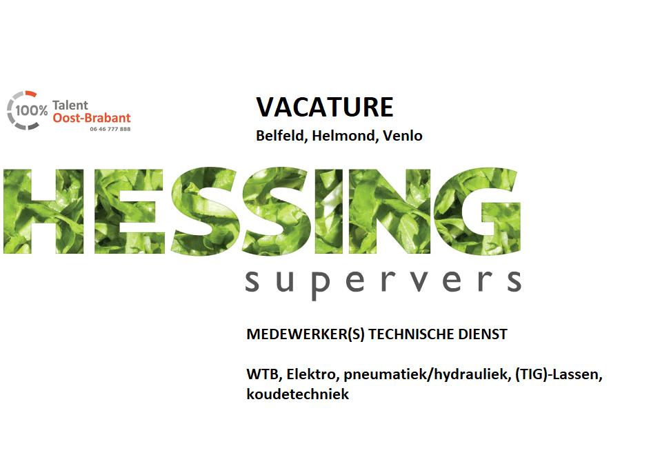 vacature voor medewerker(s) technische dienst